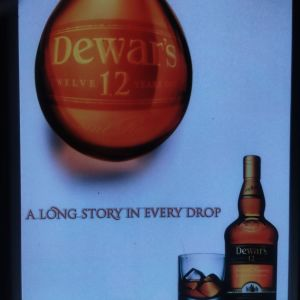 Φωτιζόμενη ταμπέλα-κορνίζα Dewar's 12