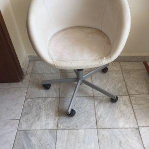 Πολυθρόνα –καρέκλα λευκή ΙΚΕΑ Scruvsta