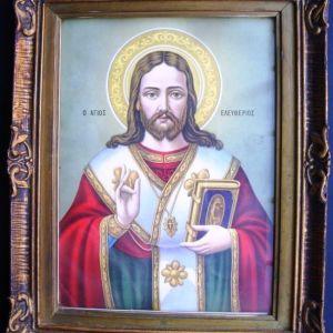 Παλαιά λιθόγραφη εικόνα του Αγίου Ελευθερίου