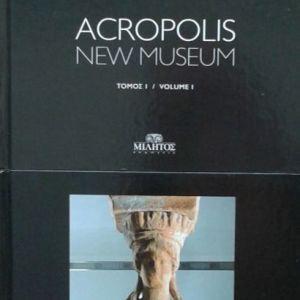 Ακρόπολη. Νέο Μουσείο. Τόμοι Α΄ & Β΄. 8€ και οι δύο τόμοι μαζί.