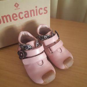 Garvalin παπούτσι για μικρό κοριτσι