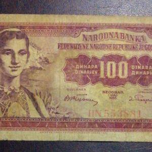 ΓΙΟΥΓΚΟΣΛΑΒΙΑ 100 Dinara 1955 XF