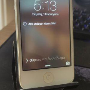 iPhone 4 για ανταλλακτικά