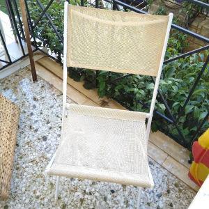 Καρέκλες αλουμινίου