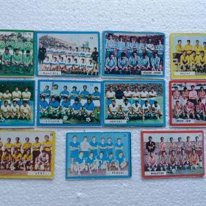 11 χαρτονακια Ποδοσφαιρικα