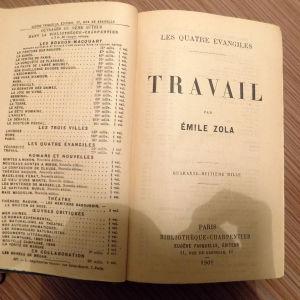 σπανιο βιβλιο 1901