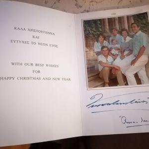 Βασιλική ευχετηρια κάρτα του Βασιλέως Κων/Ντίνου του 1984