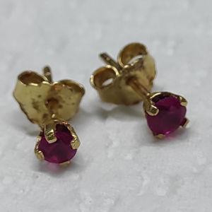 Σκουλαρίκια χρυσά 585 με Ρουμπίνια