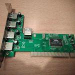 Κάρτα Επέκτασης PCI to USB 2.0