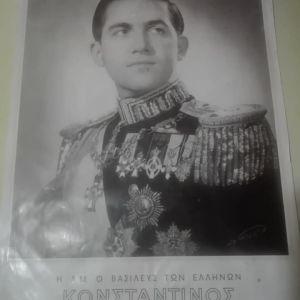 ΛΙΘΟ-ΦΩΤΟΓΡΑΦΙΑ  ΣΥΛΛΕΚΤΙΚΗ ΠΑΛΙΑ  1965-70  55Χ41cm