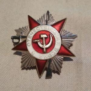 Ρωσικό