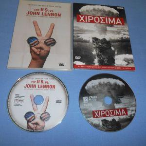 THE U.S VS JOHN LENNON / ΧΙΡΟΣΙΜΑ