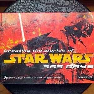 Βιβλίο Star Wars 365