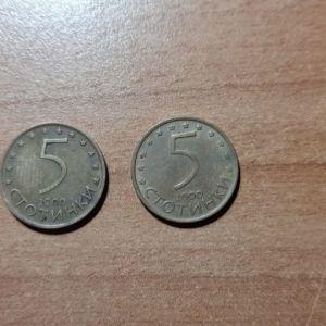Συλλογή Νομισμάτων Βουλγαρίας