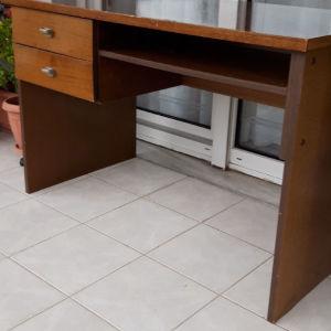 Γραφείο με δύο συρτάρια
