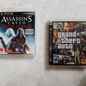 Ps3 διαφορα παιχνιδια