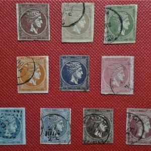 Ελληνικά γραμματόσημα. ΜΕΓΑΛΕΣ ΚΕΦΑΛΕΣ ΤΟΥ  ΕΡΜΗ