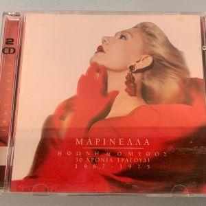 Μαρινέλλα - Η φωνή και ο μύθος 1967-1975 2cd
