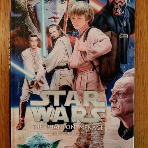 Βιβλίο star wars