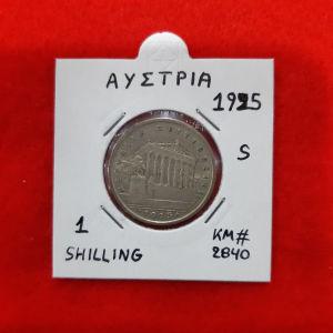 # 16-Ασημενιο νομισμα Αυστριας