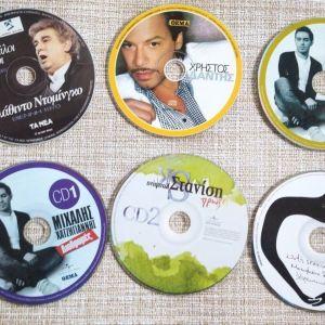 CD 6 Τεμ. Λαικα Τραγουδια.