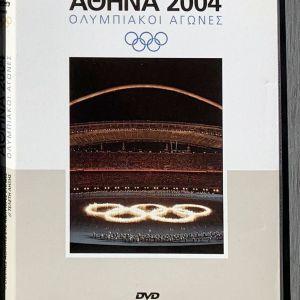Αθήνα 2004 Ολυμπιακοί Αγώνες 4 DVD