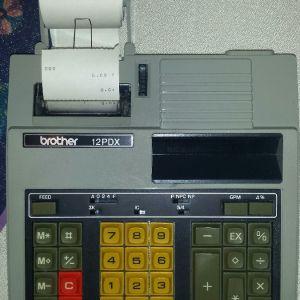 Vintage ταμειακή μηχανή κομπιουτεράκι