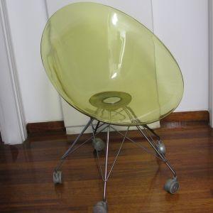 Αυθεντική Kartell Eros Philippe Starck Καρέκλα Πολυθρόνα