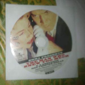 DVD Ο ΑΝΘΡΩΠΟΣ ΠΟΥ ΓΝΩΡΙΖΕ ΠΟΛΛΑ