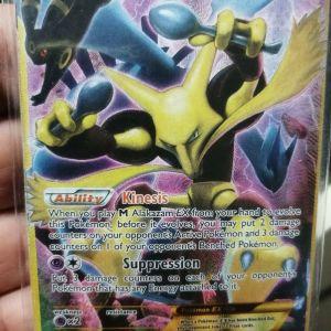 Alakazam EX συλλεκτική κάρτα pokemon