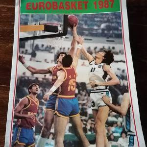 Συλλεκτικο άλμπουμ με 36 χαρτακια Euro basket 1987