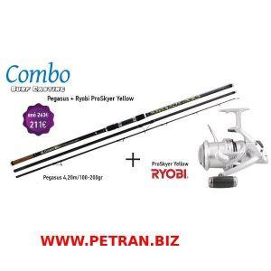 ΠΡΟΣΦΟΡΑ Combo Surf Casting.Καλάμι Pegasus 4,20m/100-200gr + Μηχανισμός Ryobi ProSkyer Yellow.