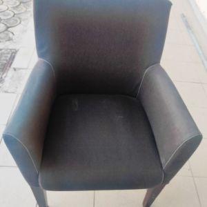 Καρέκλες -πολυθρόνες!