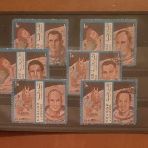 Γραμματόσημα απο Ηνωμένα Αραβικά Εμιρατα