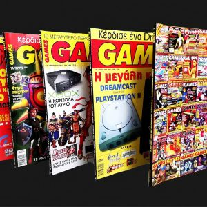 GAMES (Συλλεκτικά τεύχη)