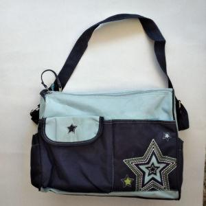 τσάντα για μωρά