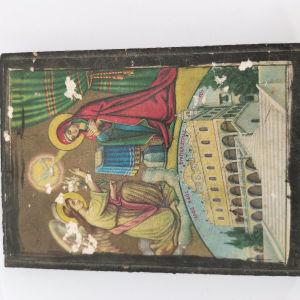 Εικόνα μικρή - Παναγία Τήνου και ιερός ναός, εποχής 1970