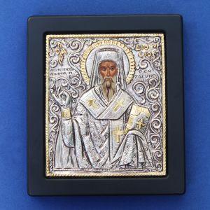 Ασημένια Αγιογραφημένη Εικόνα 'Αγιος Διονύσιος ο εν Ζακύνθω με Πιστοποιητικό και Επιχρυσωμένη 24Κ