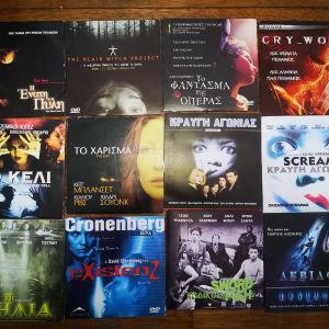 34 DVD ταινίες όλες μαζί 10 ευρώ