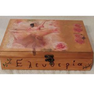 """Ξύλινο κουτί αποθήκευσης με εικόνα """"μπαλαρίνα"""""""