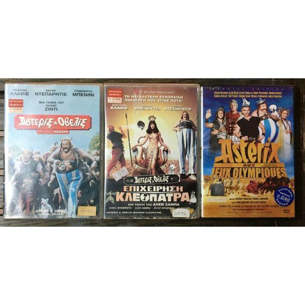 3 gnisia dvd ,  Asterix & Obelix  (dorean metaforika)