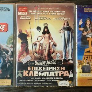 3 Γνησια dvd ,  Asterix & Obelix  (Δωρεαν Μεταφορικα)