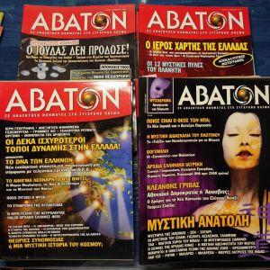 Περιοδικά ΑΒΑΤΟΝ 35 τεύχη
