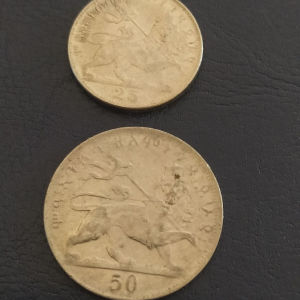 25 και 50 matonas 1931 Αιθιοπίας