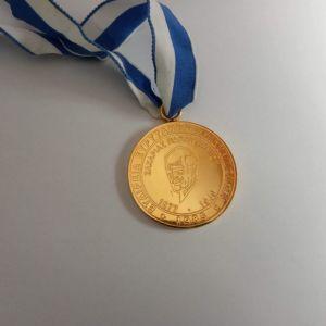 """Μετάλλιο ΕΥΡΥΤΆΝΩΝ 1985 """" Θησαυρός Καρπενησίου"""""""