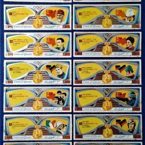 Γραμματόσημα. SAPPORO 72