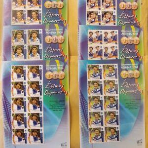 2004 ΒΟΛΟΣ 14 ΦΥΛΛΑ των 10 γραμματοσημων ολυμπιονικες σε ασφράγιστα φύλλα λουξ.
