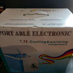 Mini ηλεκτρικό φορητό ψυγείο καινούριο