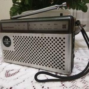 Τραντζιστοράκι National Panasonic RF-516 του 1976 FM & AM.