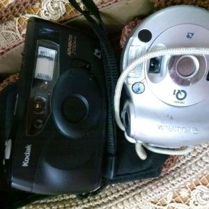 Φωτογραφικές μηχανές με φιλμ- kodak fujifilm